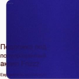 Frizzz синий