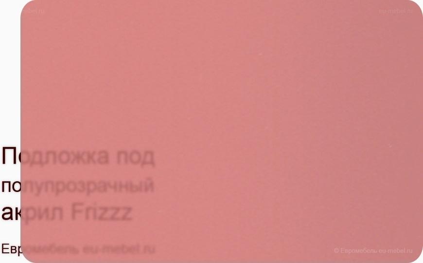 Frizzz малиновый