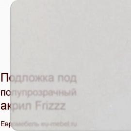 Frizzz иней
