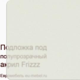 Frizzz белый