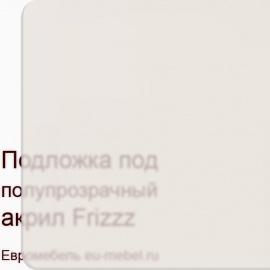 Frizzz аэро